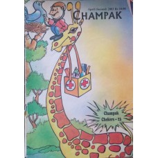 Champak Chekers-23