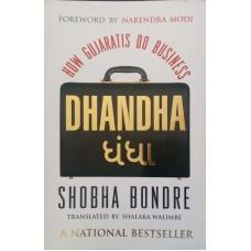 How Gujaratis Do Business Dhandha